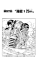 Chapter 607.png