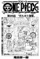 Thumbnail for version as of 18:24, November 5, 2011