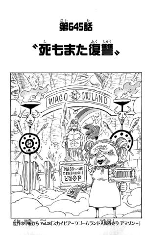 File:Chapter 645.png