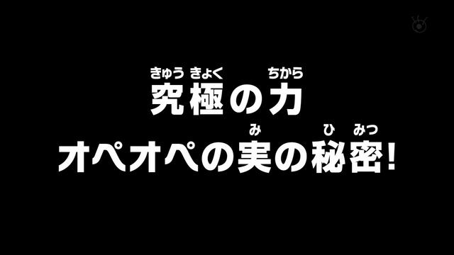 File:Episode 700.png