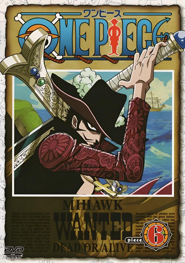 File:Season 1 Piece 6.png