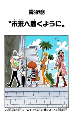 File:Chapter 397 Colored.png