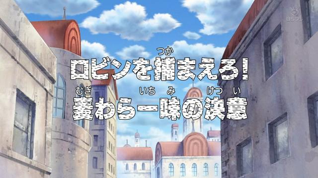 File:Episode 241.png