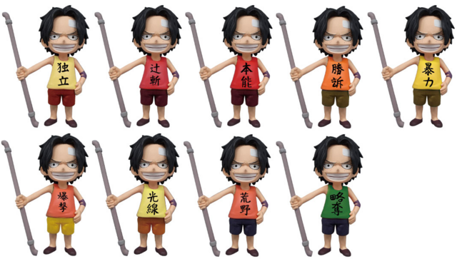 File:One Piece World Collectable Figure Character & Pictograph Top Tank Ace.png