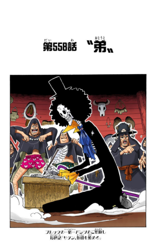 File:Chapter 558 Colored.png