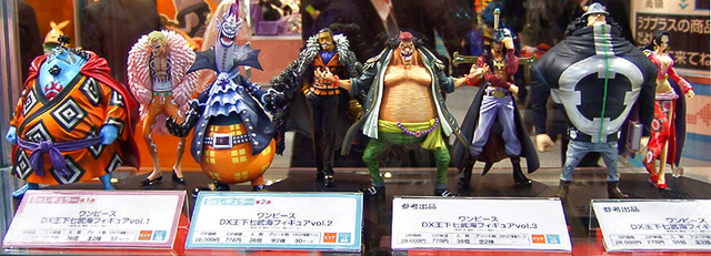 File:DXOukaShiChibukaiToyFair2010.png