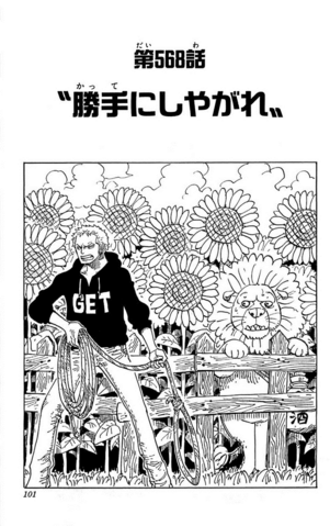 File:Chapter 568.png