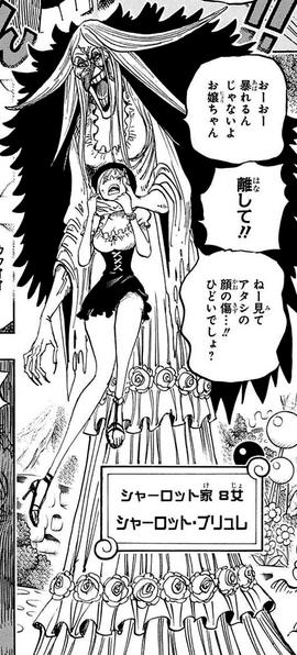 Charlotte Brûlée en el manga