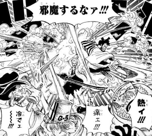 File:Zoro, Brook, and Kin'emon Fighting G-5 Marines.png