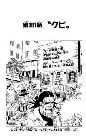 File:Chapter 381.png