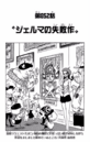 Chapter 852.png