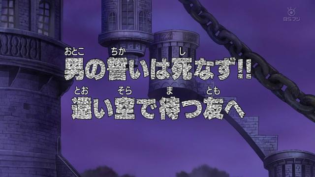 File:Episode 353.png