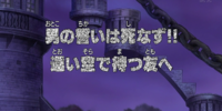 Episode 353
