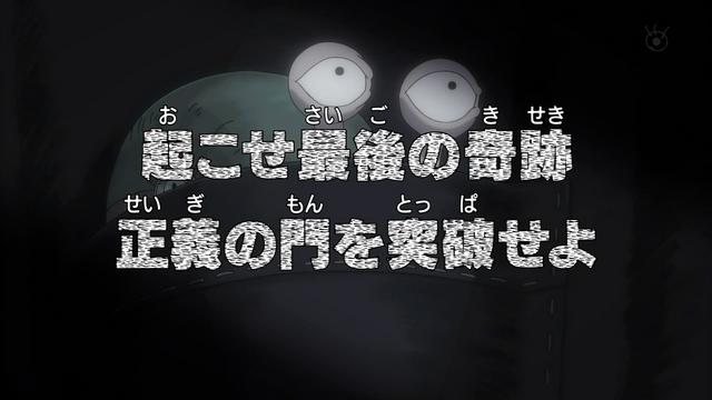 File:Episode 451.png