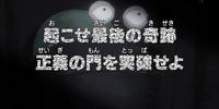Episode 451