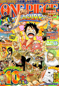 One Piece 10th Treasures
