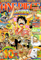 One Piece 10th Treasures.png