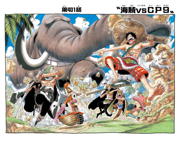 File:Chapter 401 Colored.png