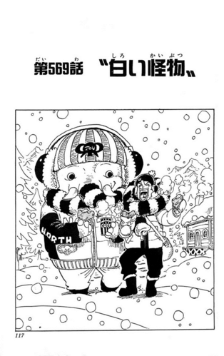 Chapter 569