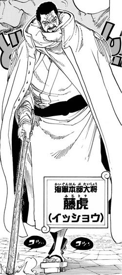 Issho manga