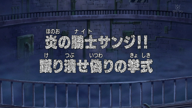 File:Episode 358.png