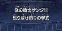 Episode 358