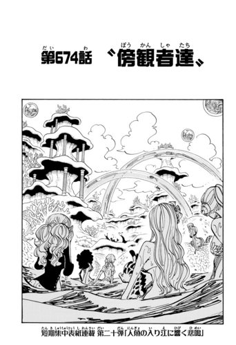 Chapter 674