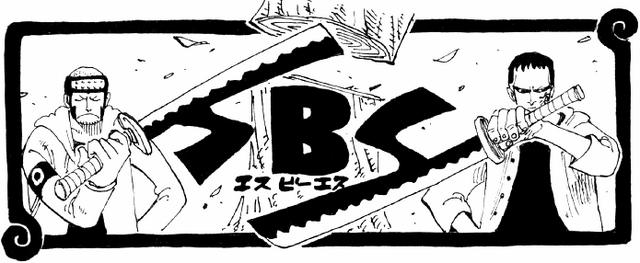 File:SBS Vol 13 header.png