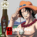 Living Fire.png