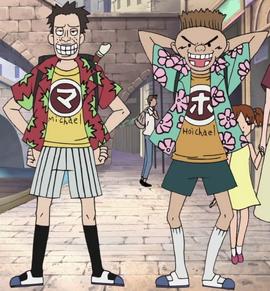 Майкл и Хойкл в аниме.