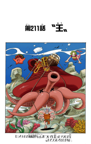 File:Chapter 211 Colored.png