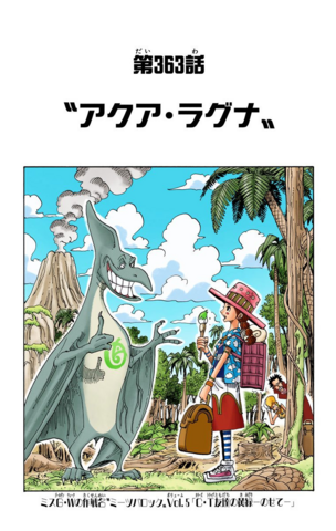 File:Chapter 363 Colored.png