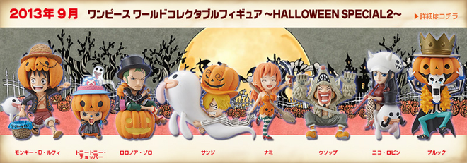One Piece World Collectable Figure Halloween Special Volume 2