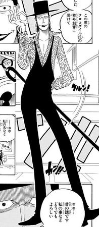File:Laffitte Manga Infobox.png