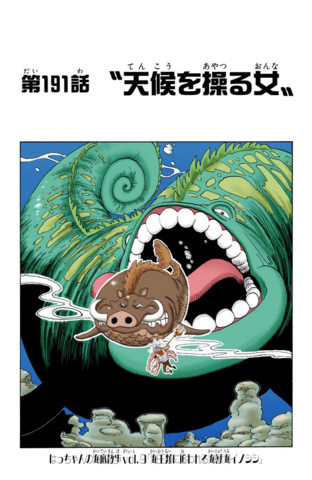 File:Chapter 191 Colored.png