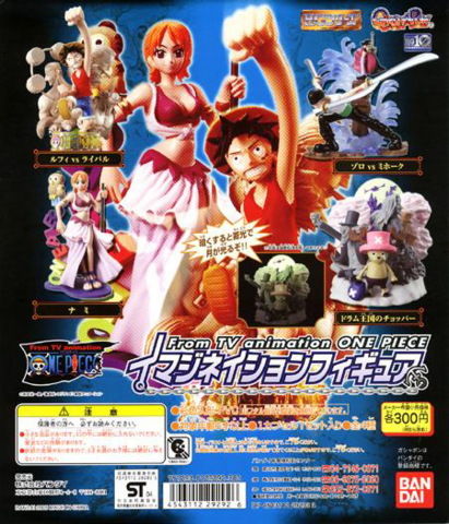 File:One Piece Imagination Figure Promo.png