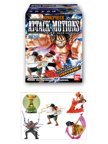 File:Attack Motions.png
