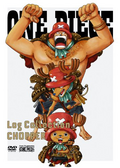 Log Chopper