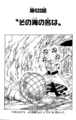 Chapter 433.png