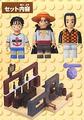 One Piece Mega Bloks Luffy & Shanks Content