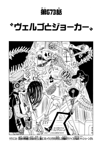 File:Chapter 673.png