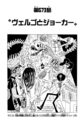 Chapter 673.png