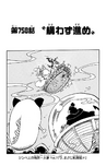 Chapter 758