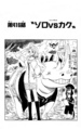 Chapter 416.png