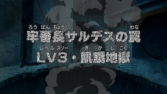 File:Episode 431.png