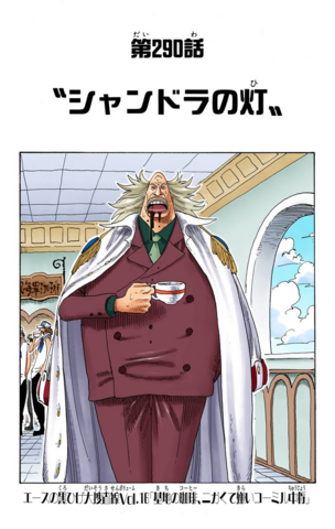 File:Chapter 290 Colored.png