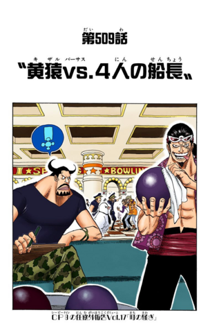 File:Chapter 509 Colored.png