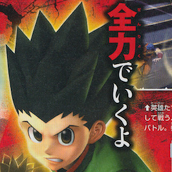 File:Gon Freecss J-Stars Portrait.png