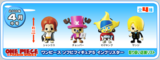 One Piece x Panson Works Soft Vinyl Set 5