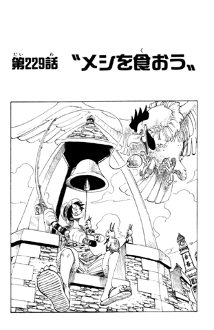 File:Chapter 229.png